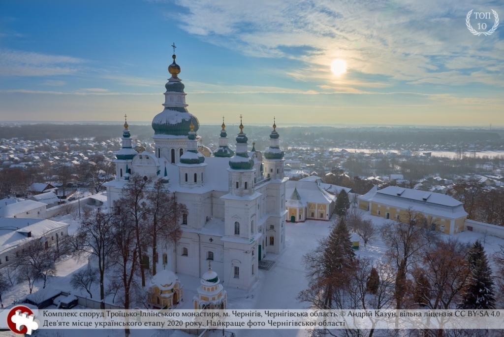 Визначене найкраще фото Чернігівської області у конкурсі «Вікі любить пам'ятки», фото-1