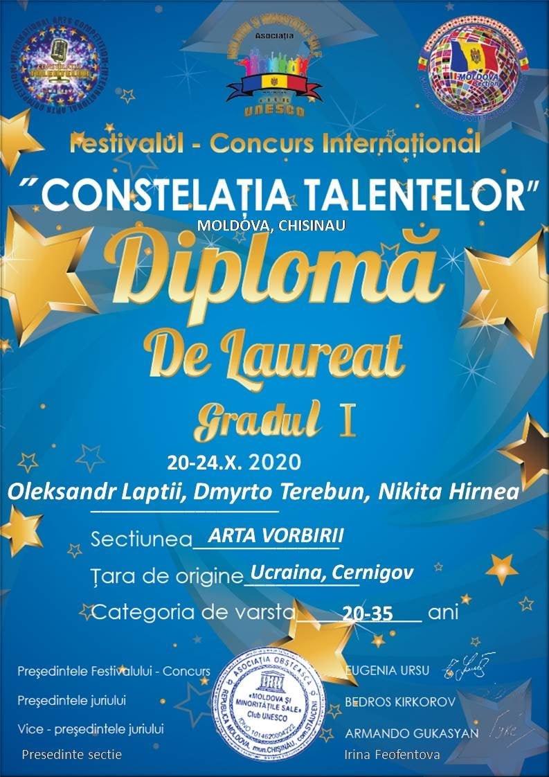 Чернігівський джаз-бенд BissQuit став переможцем у двох номінаціях міжнародного фестивалю Constelatia talentelor (ВІДЕО), фото-2