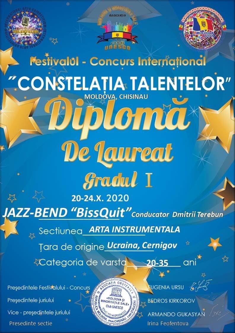 Чернігівський джаз-бенд BissQuit став переможцем у двох номінаціях міжнародного фестивалю Constelatia talentelor (ВІДЕО), фото-1