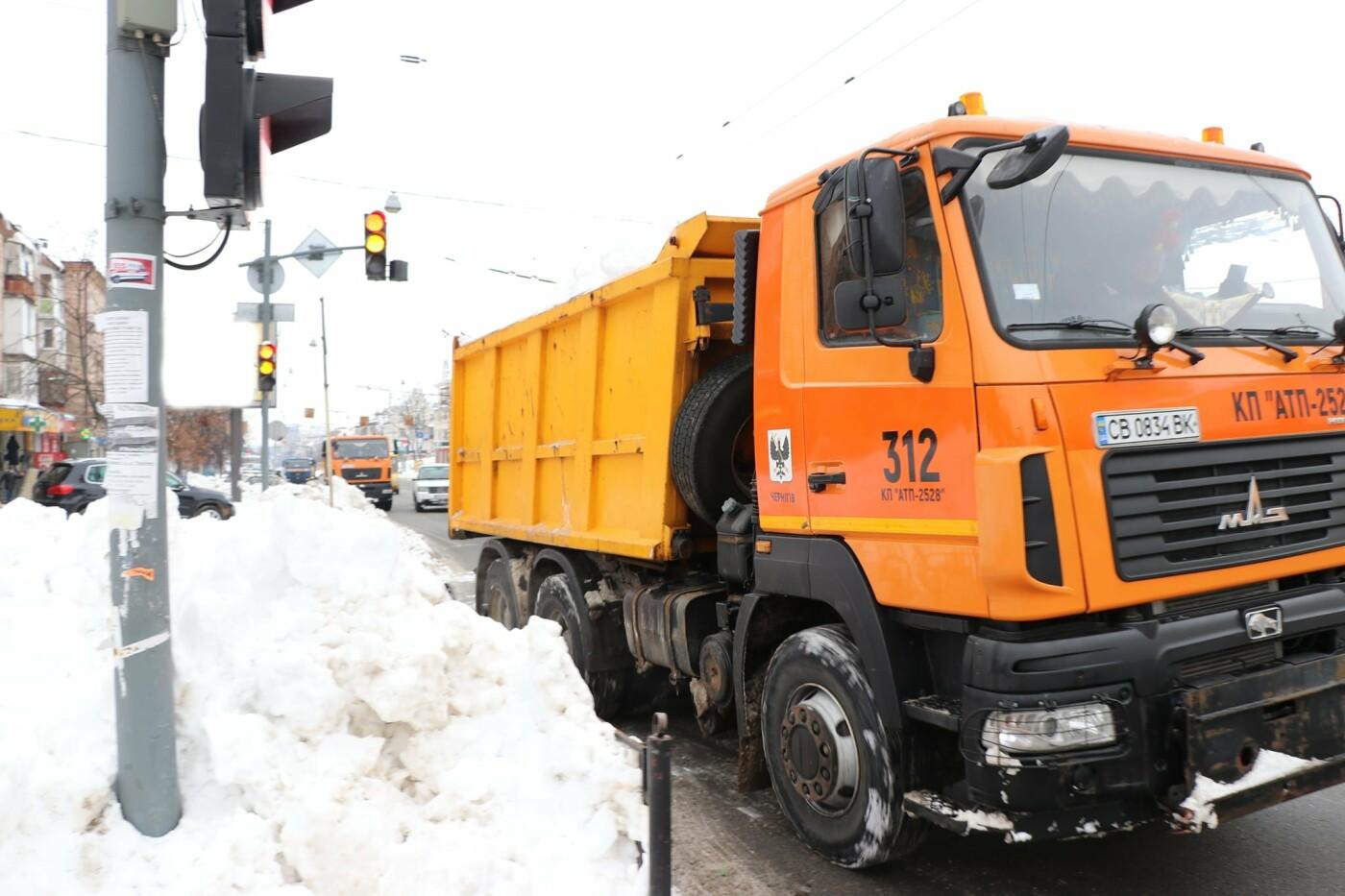 Тотальна чистка: за вихідні з вулиціь Чернігова вивезли більше 6 000 м3 снігу, фото-4