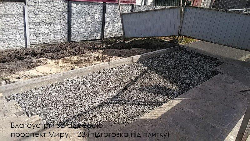 """Розкопали, а тепер заасфальтовують: """"Чернігівводоканал"""" приводить да ладу ділянки відремонтовані взимку, фото-6"""