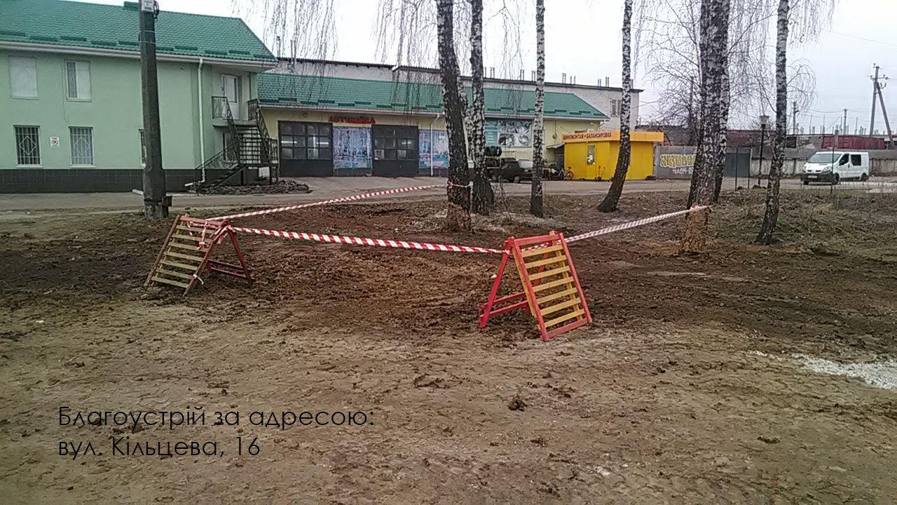 """Розкопали, а тепер заасфальтовують: """"Чернігівводоканал"""" приводить да ладу ділянки відремонтовані взимку, фото-7"""