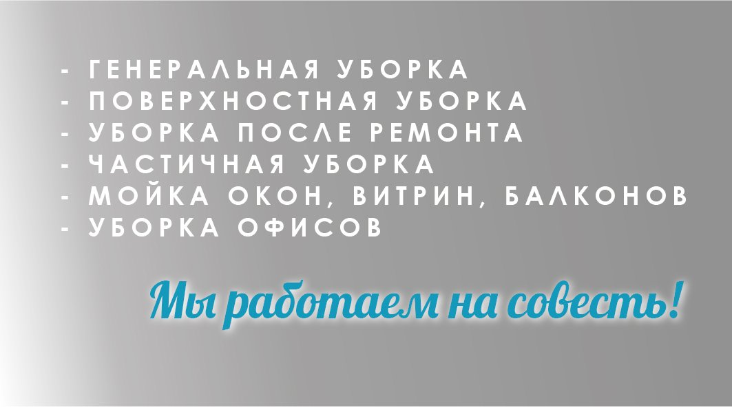 Прибирання квартир, будинків та офісів у Чернігові. Хто допоможе?, фото-10