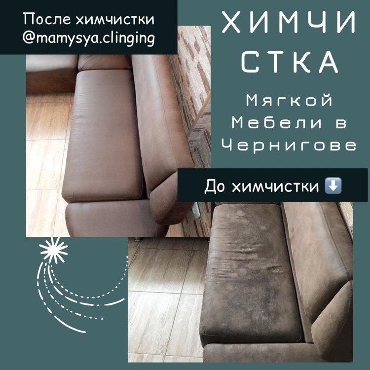 Прибирання квартир, будинків та офісів у Чернігові. Хто допоможе?, фото-21