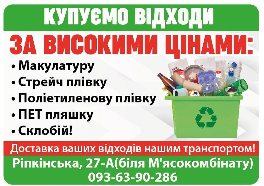 Прибирання квартир, будинків та офісів у Чернігові. Хто допоможе?, фото-1