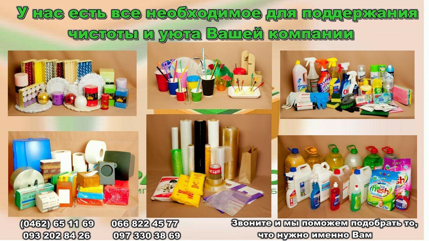 Прибирання квартир, будинків та офісів у Чернігові. Хто допоможе?, фото-34