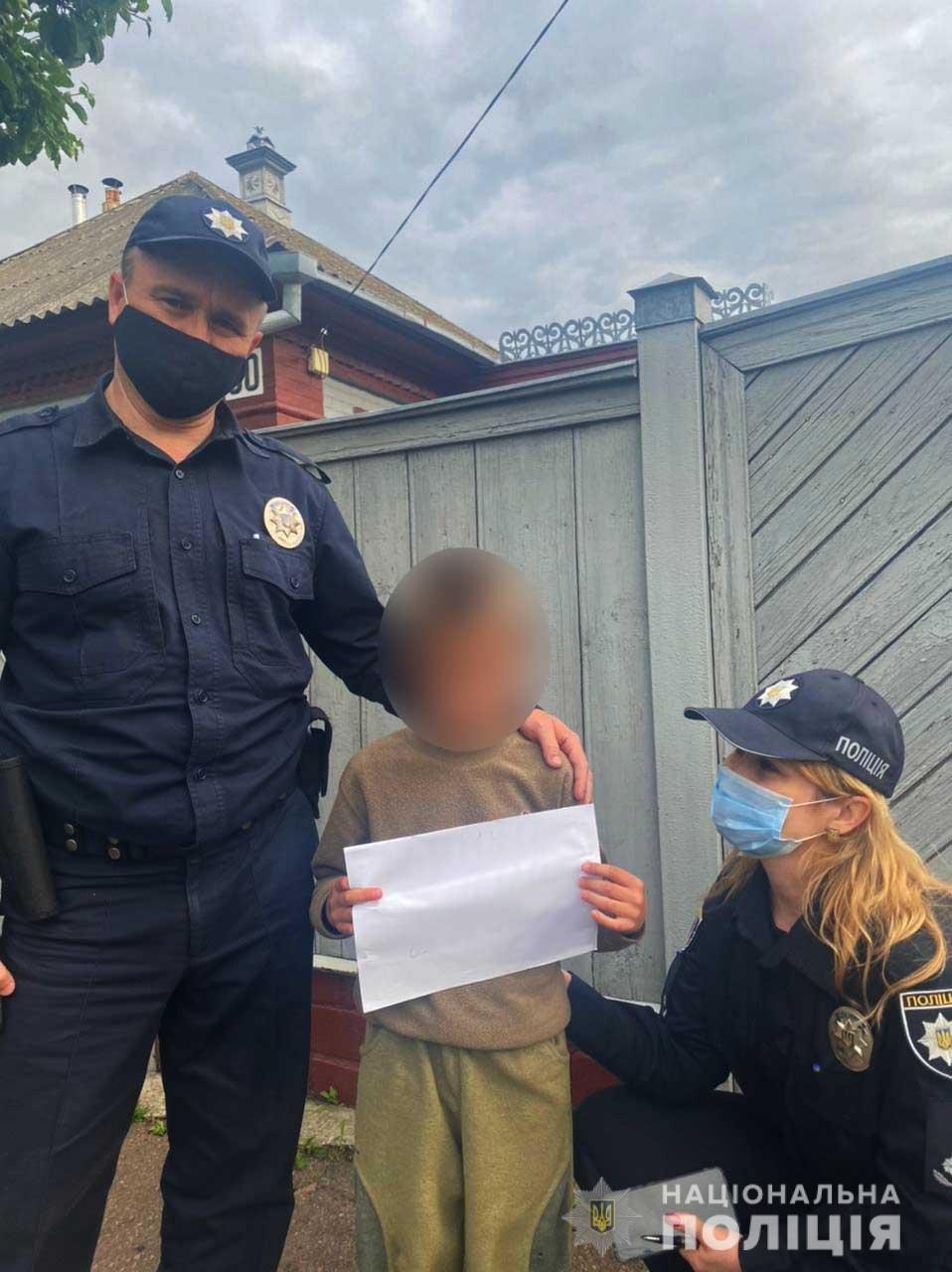Троє дітей зникли в одному районі Чернігівщини протягом тижня. Що сталося?, фото-2