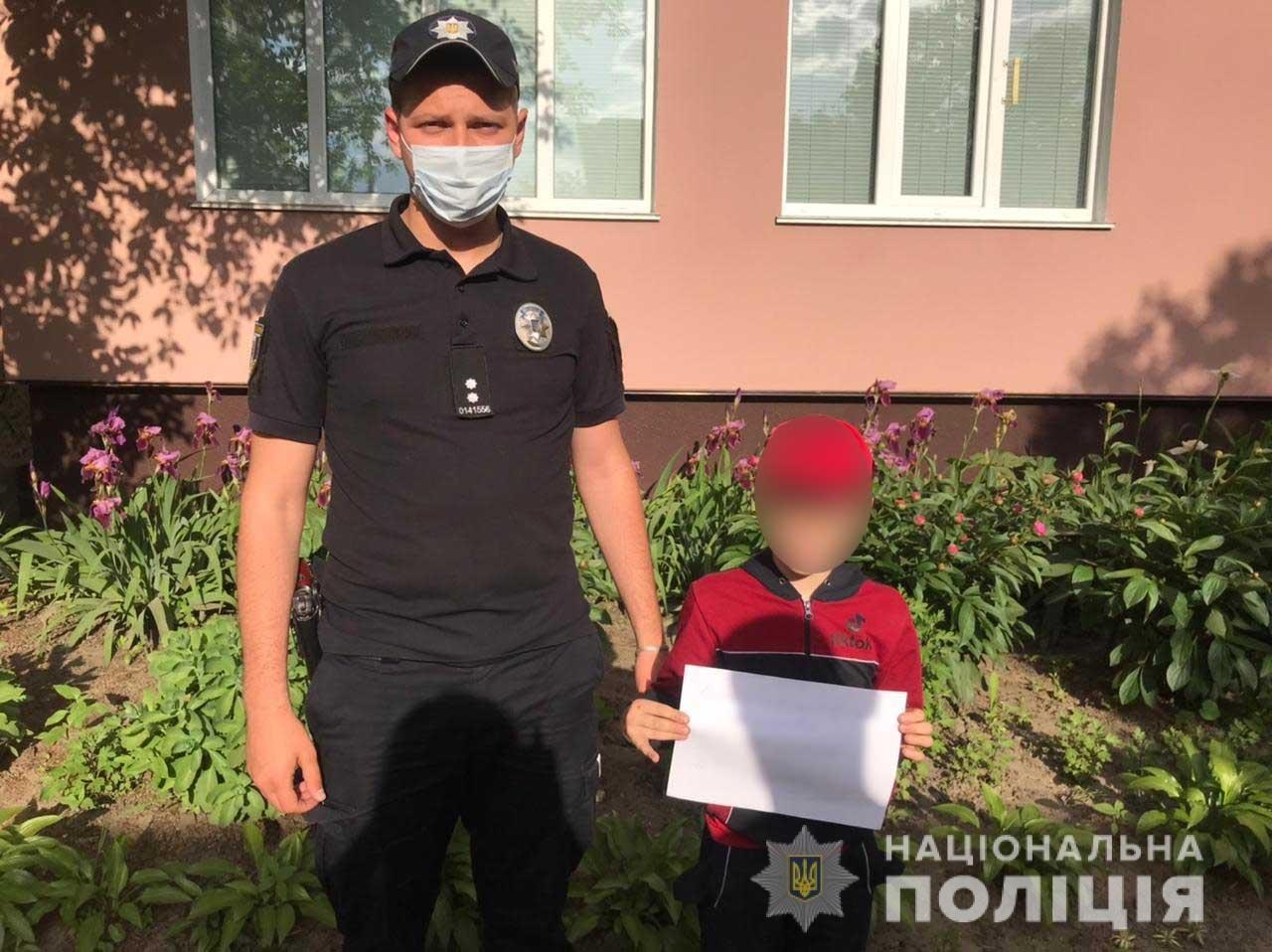 Троє дітей зникли в одному районі Чернігівщини протягом тижня. Що сталося?, фото-3
