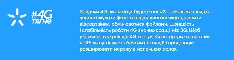 Куди поїхати неподалік від Чернігова: готові маршрути та море вражень, фото-1