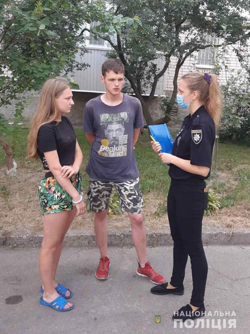 Живі та здорові: зниклу 17-річну чернігівку поліцейські знайшли разом з її товаришем, фото-1