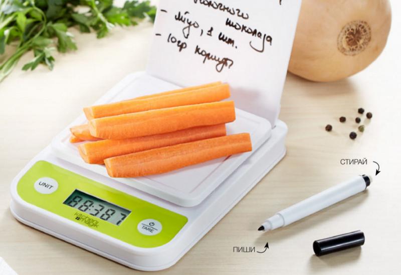 купить кухонные весы